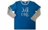 Реглан -  Just chill 0