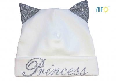 Шапка молочная - Princess