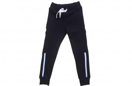 Спортивні штани - Чорні
