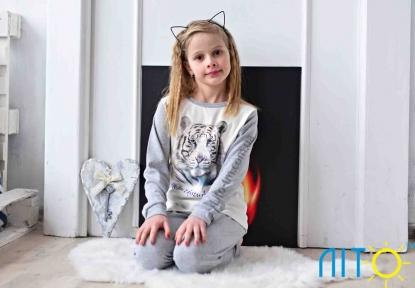 Піжама -Тигр сіра для дівчат